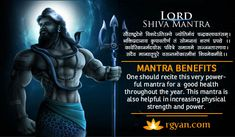 Chant powerful Lord Shiva mantras for a happy and trouble-free life. Find out must chant mantras of lord Shiva with their importance and benefits. Lord Shiva Mantra, Om Namah Shivaya, One Wish, Peaceful Life, How To Get, Movies, Films, Cinema, Movie