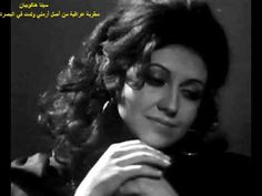 Iraqi People, Songs, History, Music, Archive, Projects, Musica, Historia, Musik