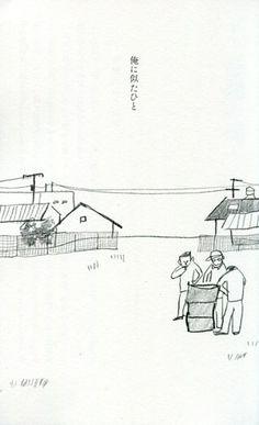 Naoko Izawa : Untitled