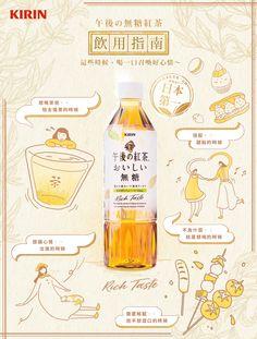 Menu Design, Food Design, Flyer Design, Layout Design, Japanese Illustration, Valentines Design, Chinese Design, Food Packaging Design, Web Banner