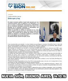 """ENTRE AYER Y HOY, pasado y presente.  Periódico """"Nueva Sión"""", edición online, viiernes 14 de octubre de 2016. #desdekibutzniritzjak"""