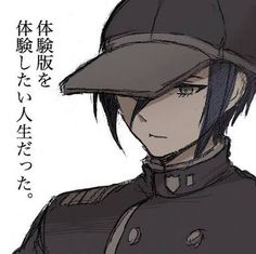 94 Best Shuichi Saihara images in 2018 | Danganronpa v3, New