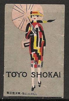 Matchbox label Japan. Woman and dress.
