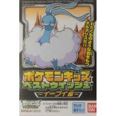 Pokemon 2012 Bandai Pokemon Kids Best Wishes Eevee Volume Altaria Figure