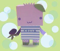 DIY  - Paper Toy Box  -Blueberry Vitamin A -Printable PDF 300dpi digital file