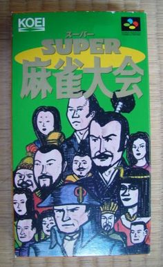 Super #Famicom :  Super Mah Jong Taikai http://www.japanstuff.biz/ CLICK THE FOLLOWING LINK TO BUY IT ( IF STILL AVAILABLE ) http://www.delcampe.net/page/item/id,369417292,language,E.html