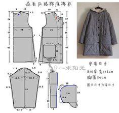 """11 Likes, 1 Comments - @modamania_online on Instagram: """"Стеганое пальто для девочки ростом ок 158 см. ОГ- 84 , свободного покроя. Накладные карманы ,…"""""""
