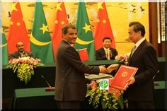 Accord entre la Mauritanie et la Chine pour la suppression de visas - موقع اليوم السابع الموريتاني الاخباري