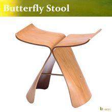 Butterfly stool
