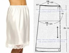 17 Trendy sewing patterns free skirt how to make Dress Sewing Patterns, Sewing Patterns Free, Sewing Tutorials, Clothing Patterns, Free Pattern, Skirt Patterns, Sewing Jeans, Sewing Clothes, Diy Clothes