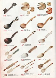 Борис Дратованый Wooden Spoon Carving, Carved Spoons, Wood Spoon, Organic Art, Wooden Kitchen, Miniture Things, Wooden Crafts, Diy Woodworking, Wood Turning