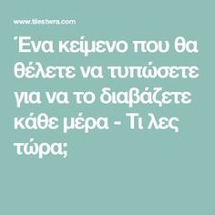 Psychology, Health Fitness, Wisdom, Motivation, Sayings, Words, Tips, Quotes, Psicologia