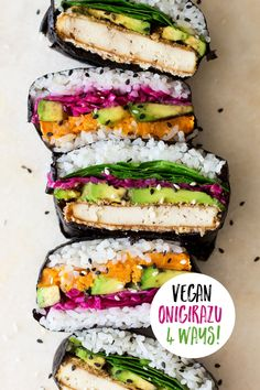This #vegan #onigirazu also known as #sushi #sandwich boasts 4 delicious fillings including #baked #tofu #katsu ! It's #easy to make, #filling and super portable. Makes an awesome #lunch or #snack!  #healthy #recipe #recipes #glutenfree #sweetpotato #vegetarian #japanese #japan