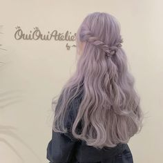 Beige Hair Color, Hair Dye Colors, Cool Hair Color, Purple Hair, Korean Hair Color, Ulzzang Hair, Anime Hair, Dye My Hair, Aesthetic Hair