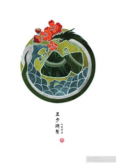 Chinese Element, Chinese Art, Chinese Festival, Dragon Boat Festival, Japan Illustration, Sketches Of Love, Holiday Banner, Japanese Graphic Design, Mid Autumn Festival
