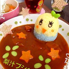 Funasshi curry/ふなっしー!? #bento #lunchbox #kawaii