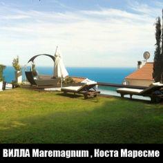 сказочный отдых на вилле Maremagnum