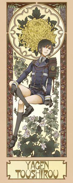 埋め込み画像 Anime Boys, Manga Boy, Manga Anime, Touken Ranbu, Katana, Style Anime, Manga Games, Anime Comics, Japanese Art