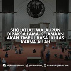 Islamic Quotes, Quran, Allah, Doa, Instagram, Holy Quran