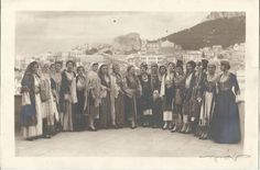 GREECE 1933 WOMEN GROUP WITH NATIONAL DRESSES. PHOTO: N.ZOGRAFOS Old Greek, Photographs Of People, Athens, Worlds Largest, Greece, How To Find Out, The Past, Group, The Originals