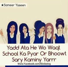 Miss yu guyzz. Besties Quotes, Girly Quotes, Best Friend Quotes, Crazy Friends, True Friends, My School Life, Funny Qoutes, School Memories, School Quotes
