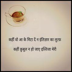 63 besten Hindi Bilder auf Pinterest | Sanskrit, Lernen und Sprachen