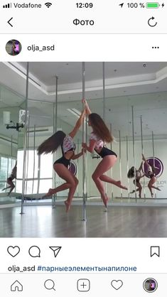 Pole Dance Moves, Pole Dancing Fitness, Dance Poses, Pole Fitness, Dance Fitness, Dance Silhouette, Pole Tricks, Fitness Photos, Aerial Yoga