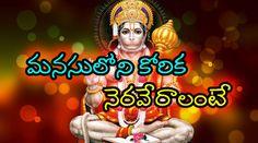 lord-hanuman-wide-hd-wallpapers
