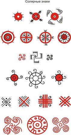 Russian Folk Art, Ukrainian Art, Scandinavian Folk Art, Folk Embroidery, Doodle Patterns, Scrapbook Sketches, Moon Art, Mandala, Textures Patterns
