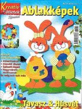 Βιβλίο κατασκευών Vernal Equinox, Magazine Crafts, Magazines For Kids, Decorative Tile, Easter Crafts, Paper Cutting, Tweety, Crafts To Make, Decoration