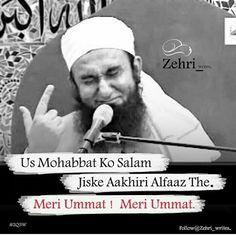 Lovers Quotes, Ali Quotes, Urdu Quotes, Quotations, Best Quotes, Qoutes, Muslim Quotes, Islamic Quotes, Allah Loves You
