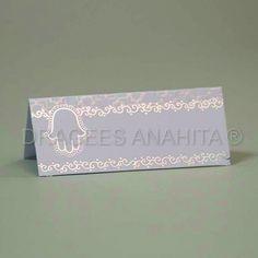 un marque place blanc assorti avec votre boite drages et en plein harmonie avec le - Marque Place Mariage Oriental