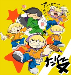 Yet another pic of Kuki and Wally on my board Old Cartoon Shows, Cartoon As Anime, Cartoon Characters, Fictional Characters, Animated Cartoons, Heart For Kids, Star Vs The Forces Of Evil, Cartoon Network, Cute Pictures