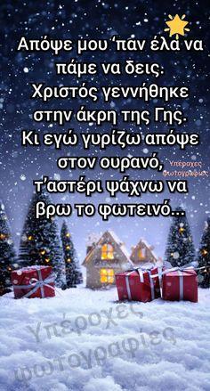 Christmas Carol, Christmas Wishes, Good Morning, Quotes, Christmas, Buen Dia, Quotations, Christmas Music, Bonjour