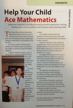 Even grade 1 students seem to grasp the Sakamoto heuristic! Thinking Skills, Word Problems, Grade 1, Mathematics, Singapore, Students, Teaching, Education, Children