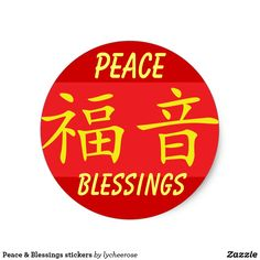 Peace & Blessings stickers