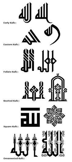 Arabic Calligraphy Variations â Islamic Graphics Arabic Calligraphy Art, Arabic Art, Calligraphy Letters, Caligraphy, Islamic Art Pattern, Arabic Pattern, Typography Art, Lettering, La Ilaha Illallah