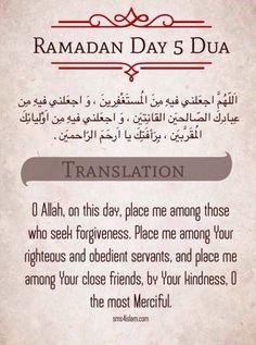 Ramadan Day 10 Dua