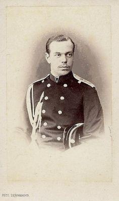 Tsaravich Alexander Alexandrovich... Father to Nicholas II