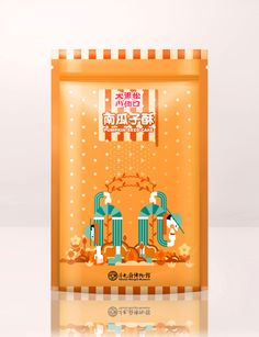 "Salico Foods is a well-known brand in the Taiwan wedding cake industry.     ""The design uses distinctive colors to emphasize the flavor of the snack and an illustrated scenes of picking fresh crops which also make people feel playful."""