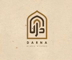 darna-arabic-kitchen-logo-design