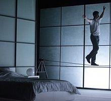 New European Theatre Festival (NET)