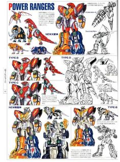 They really dig the drill arms. from Abaranger all the way to Kyoryuger...  apa kaden.. - Super Sentai Mecha Concept Art - Photo #31 of 151