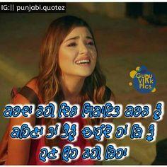 Punjabi Quotes Punjabi Couples