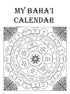 At Home with Momma Skyla: Baha'i Calendar Coloring Page