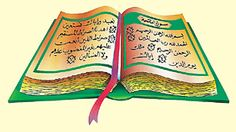 Islam Guide: What Is the Quran About?