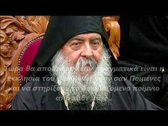 Orthodox Icons, Religion, Youtube, Religious Education, Youtubers, Faith