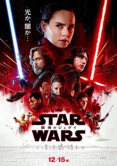 saw 7 full movie free download dual audio