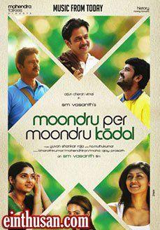 Moondru Per Moondru Kadal Tamil Movie Online