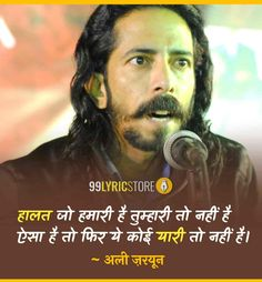 This beautiful Poetry has written and performed by Ali Zaryoun is a Pakistani writer. Motivational Quotes In Hindi, New Quotes, Poetry Quotes, Love Quotes, Poetry Hindi, Beautiful Poetry, Gulzar Quotes, Shayari In Hindi, Zindagi Quotes